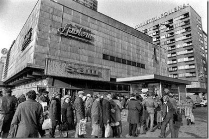 Architektura w moim aparacie: to już koniec Sezamu na Marszałkowskiej